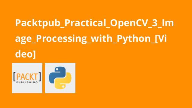 آموزش پردازش تصویر درOpenCV 3 باPython